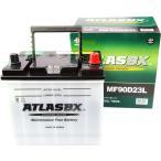 ATLAS BX/アトラス【AT-90D23L】カーバッテリー(国産車/JIS規格用)MF90D23L{MF90D23L[9106]}