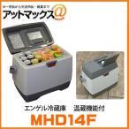 a-max_mhd-014f-d