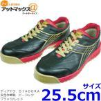 ディアドラ 安全靴(安全作業靴) PC22 ピーコック 25.5cm ブラック/レッド DIADORA プロテクティブスニーカー{PC22-255[9980]}