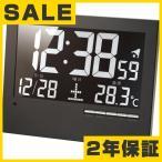 (掛け時計 壁掛け) デジタル デジタル時計 掛け時計 自動明るさ調整付 電波時計 掛置兼用 AD-AK-62
