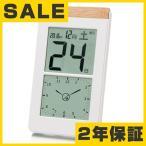 置き時計 デジタル日めくり 電波時計 掛置兼用 (AD-K-8656)
