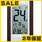 デジタル 掛時計 日めくり電波時計 掛置兼用 (AD-KW9256)