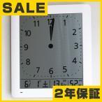 ショッピング電波時計 電波時計 掛け置き兼用 アナログ風デジタル電波時計 AD-KW9280