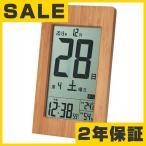 壁掛け時計 デジタル 掛け時計 竹の日めくり電波時計 掛置兼用 (AD-T-8656)