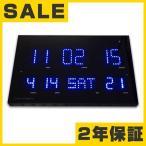 掛け時計/掛時計/壁掛け時計/LED超薄型電波クロック WEED AV-ACL-071