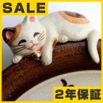 振り子時計 アナログ 招き猫 陶器 �
