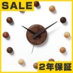 ショッピング掛け時計 掛け時計/掛時計/壁掛け時計/木製 サテライトクロック DP-SATE