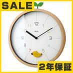 掛け時計 振り子時計 動物 アニマル スイープムーブメント アナログ 小鳥 ドロッセル (IF-CL2945)
