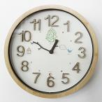 ショッピング掛け時計 掛け時計/掛時計/壁掛け時計/木製 北欧テイスト 電波時計 アナログ 小型 トラド IF-CL9704