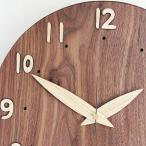 ショッピングis 掛け時計 山の時計 丸いウォールナットの掛け時計 日本製 IS-MARUwall