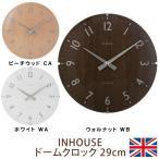 掛け時計 掛時計 インハウス/INHOUSE ドームクロック掛け時計 29cm