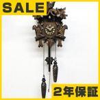 鳩時計 森の時計 木製からくり鳩時計 622QM