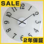 ショッピング時計 掛け時計 カーブ・ガラス掛け時計 掛時計