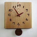 ショッピング時計 時計/とけい 掛け時計 掛時計 壁掛け時計 寄せ木振り子時計