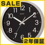 特価25%OFF  シチズン 掛け時計 アナログ フラットフェイスF  RY-4KGA06DA02