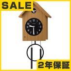 シチズン CITIZEN 掛け時計 アナログ 鳩時計 振り子時計 グレイスカッコー408R (4MJ408RH06) 特価25%OFF