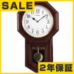 シチズン 振り子時計 アナログ ベングラーR 4MJA03RH06