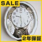 CITIZENシチズン 電波時計 からくり時計「スモールワールドノエル」 4MN509RH03t /