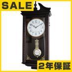 振り子時計 SALE 在庫限り 30%OFF CITIZEN シチズン 電波時計 柱時計 ルイスデールR (RY-4MNA02RH06t)
