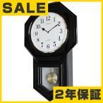 SALE在庫限り34%OFF  リズム時計 クラシック 電波時計 アンバリードF 木製 振り子時計 アナログ 時報 夜間鳴り止め  RY-4MNA07-002