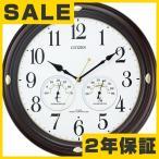 シチズン 掛け時計 アナログ ネムリーナ インフォート 4MY810-006