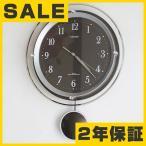 シチズン 電波時計 振り子時計 アナログ パルミューズスイング (8MX401-006) SALE在庫限り30%OFF