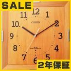 特価25%OFF  シチズン 掛け時計 アナログ シンプルモードカレン  RY-8MYA15-007