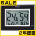 ショッピング時計 (掛け時計 壁掛け) 温度計 湿度計 シチズン 掛け時計 デジタル ライフナビ 掛け時計 置き時計 D200A 8RD200-A02