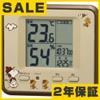 シチズン 置き時計 デジタル キャラクター スヌーピーT203 8RD203-M06