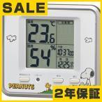置き時計 デジタル シチズン スヌーピー キャラクター時計 T203 8RD203-M19