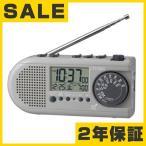 シチズン CITIZEN 置き時計 デジタル 防災 ラジオ付き ディフェリアR54 (8RDA54-008) 特価25%OFF