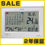 シチズン 電波掛時計 置き時計 掛け時計 置き時計  デジタル パルデジットカレンダー表示L 8RZ105-003