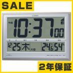 シチズン 掛け時計 置き時計 時計 パルデジットペール 8RZ111-019