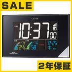 シチズン 掛け時計 置き時計 時計 パルデジットネオン119 8RZ119-002