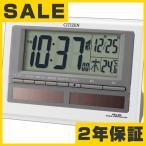 特価25%OFF  シチズン 置き時計 デジタル パルデジットソーラーR125  RY-8RZ125-003