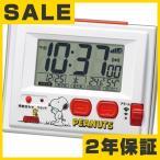 シチズン 置き時計 デジタル スヌーピーR126  RY-8RZ126RH03