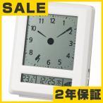 シチズン 置き時計 デジタル ジャストウェーブR154  8RZ154DA03