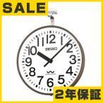 電波ソーラー掛時計 SEIKO セイコー システムクロック 壁掛型 電波時計・交流電流式  屋外用  掛時計  ALC-703