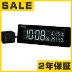 SEIKO セイコー 目覚まし時計 コンセント式 デジタル 電波時計 DL205K