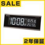 電波時計 SEIKO セイコー  置き時計 コンセント式 デジタル 電波時計 DL206S