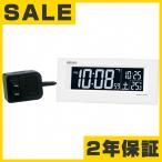 ショッピング目覚まし時計 目覚まし時計 電波 アナログ 置き時計 おしゃれ セイコー(SEIKO) 目覚まし時計 置時計 DL209W デジタル 温度計