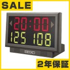 SEIKO セイコー システムクロック スポーツカウンター 室内専用   KT-101A