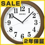 電波時計 セイコー SEIKO 掛け時計 電波時計 KX379B