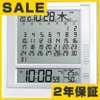 温湿度計付 セイコー掛け時計 SEIKO セイコー 置・掛け両用 デジタル・カレンダー 温湿度つき 電波時計 SKSQ422W SQ422W