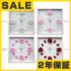ショッピング時計 掛け時計 掛時計 壁掛け時計 おしゃれな壁掛時計 花の掛時計 バラ CRC5012 インテリア 造花時計 姫系