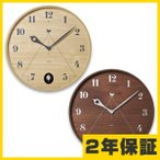 Lemnos レムノス 鳩時計 PACE パーチェ  日本製