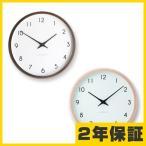 ショッピング壁掛け レムノス 掛け時計 掛時計 掛時計 壁掛け時計 掛時計 電波 掛け時計 掛時計 カンパーニュ TL-PC10-24W
