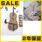 ドリームクロック CELLO   TO-cello