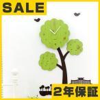 ドリームクロック TREE   TO-tree