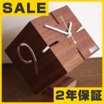 木製立体時計 パズル YC09-106ウォルナット